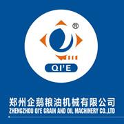 郑州企鹅粮油机械有限公司