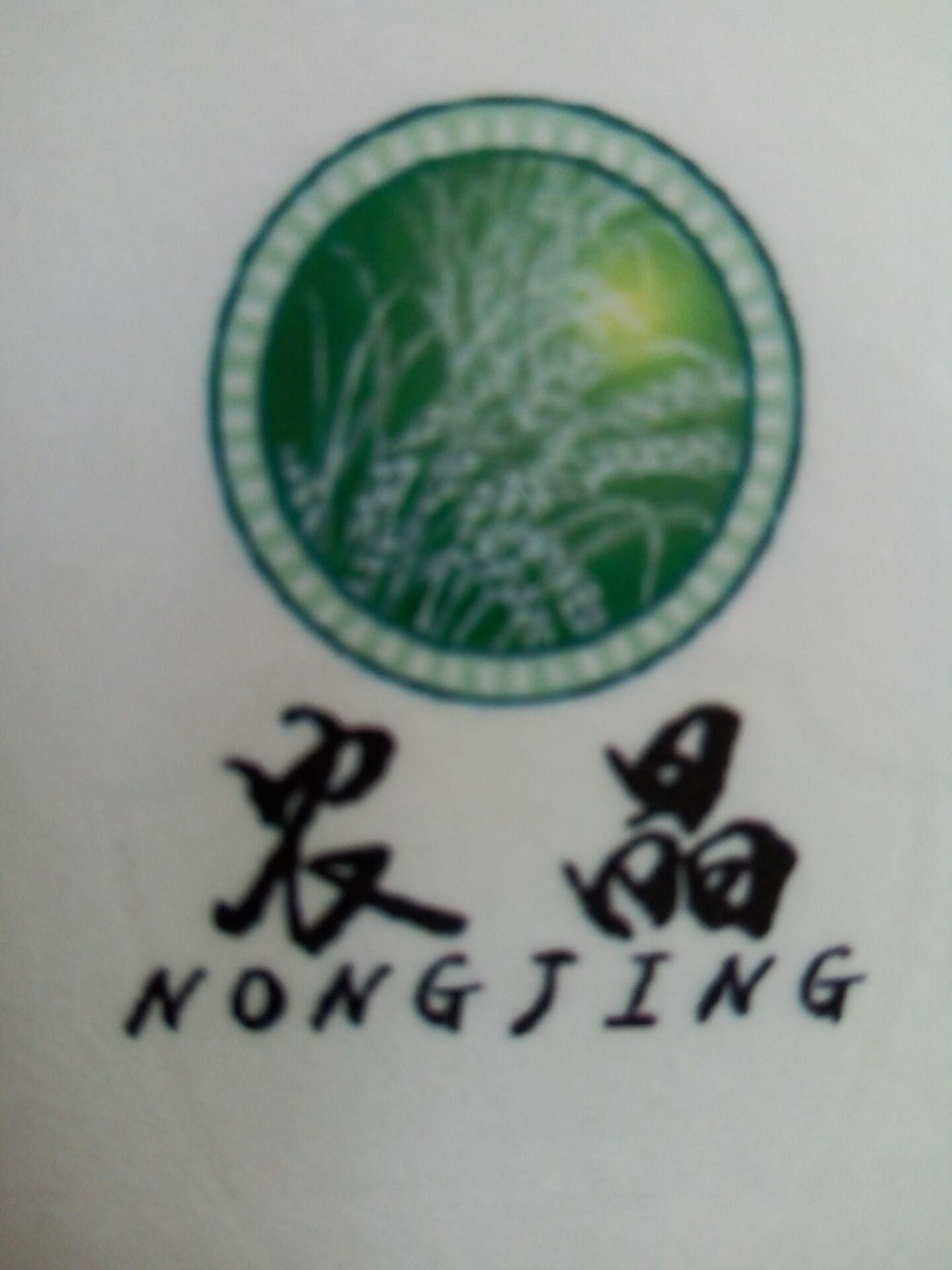 赣州市宁都县农晶粮机有限公司