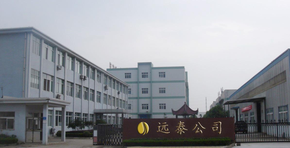 邢台市远泰机械制造有限公司
