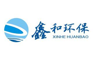 郑州鑫和环保设备有限公司