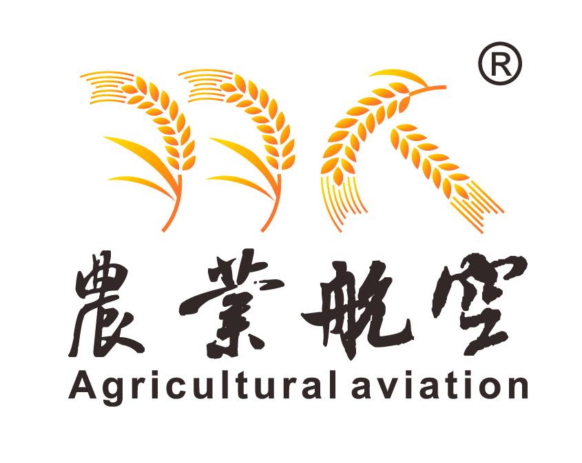 珠海羽人農業航空有限公司
