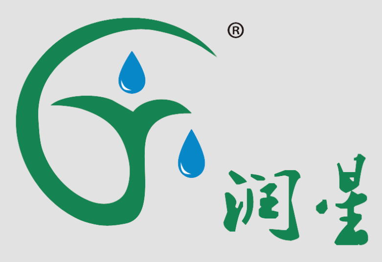 山東潤星節水灌溉有限公司