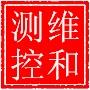 上海维和测控科技有限公司