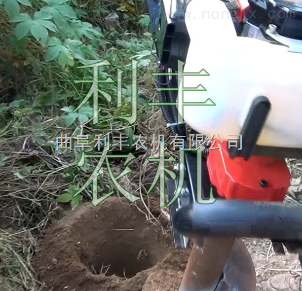 植樹挖坑機,多用植樹挖坑機