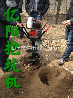 地钻挖坑机报价,硬土植树挖坑机