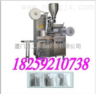 重庆袋泡茶茶叶包装机