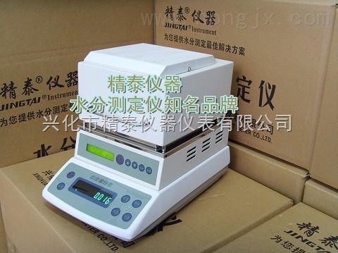 供应烟草水分检测仪,供应烟丝水分仪,卷烟水分检测仪
