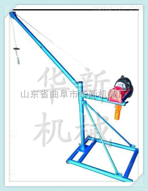 供應全角式小型吊運機,家用吊糧機,HX無縫鋼管小吊車