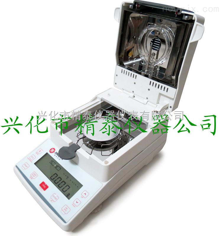 JT-K10-精泰牌JT-K10-铁观音水分测定仪,茶叶水分测定仪