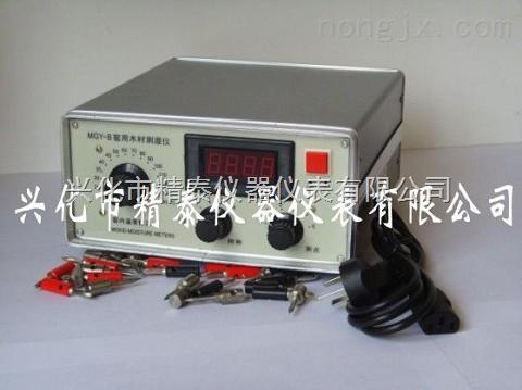 窑用型木材水分测定仪 干燥窑用木材水分测量仪