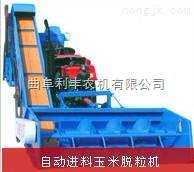 全自动玉米脱粒机 小型农用拖拉机带脱粒机