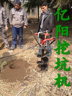 手提式地钻挖坑机 汽油机地钻挖坑机
