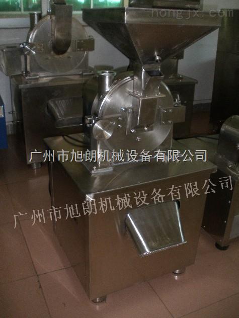 HK--小型万能粉碎机厂家.小型万能粉碎机价格