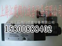 二位五通气动电磁阀4M210-08