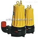 QW带切割装置潜水排污泵,太平洋泵业集团,WQ20-40QG