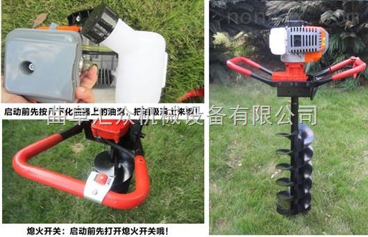 2.3-云南省螺旋地钻价格  新型植树挖坑机