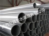 陕西户县葡萄喷滴灌用PVC主管怎么安装