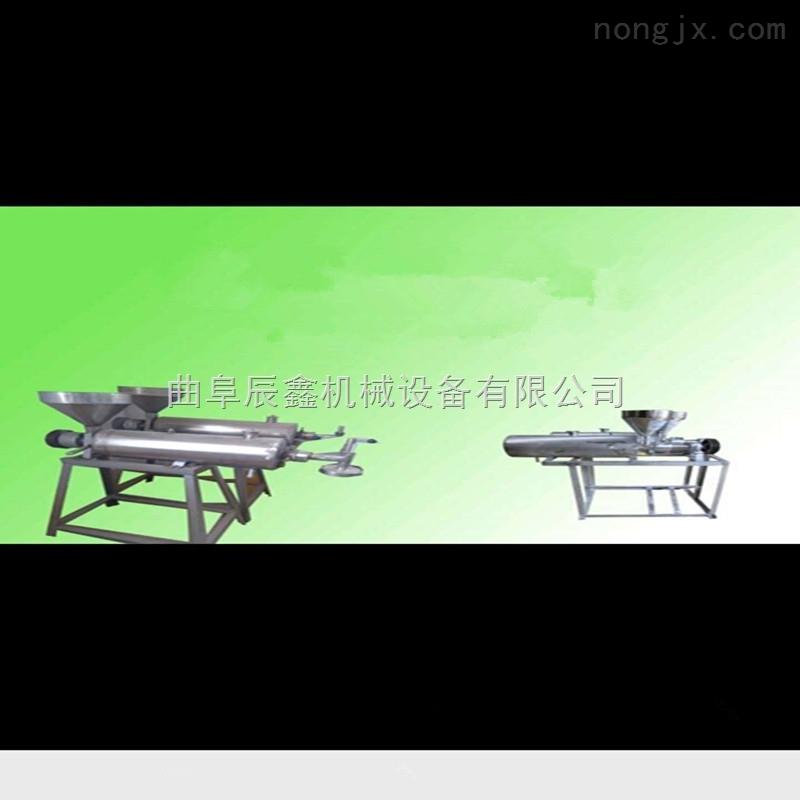 粉丝机械设备生产厂家