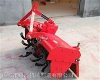 启辰机械供优质1.6米旋耕机价格 1GQN-160土壤耕整机械