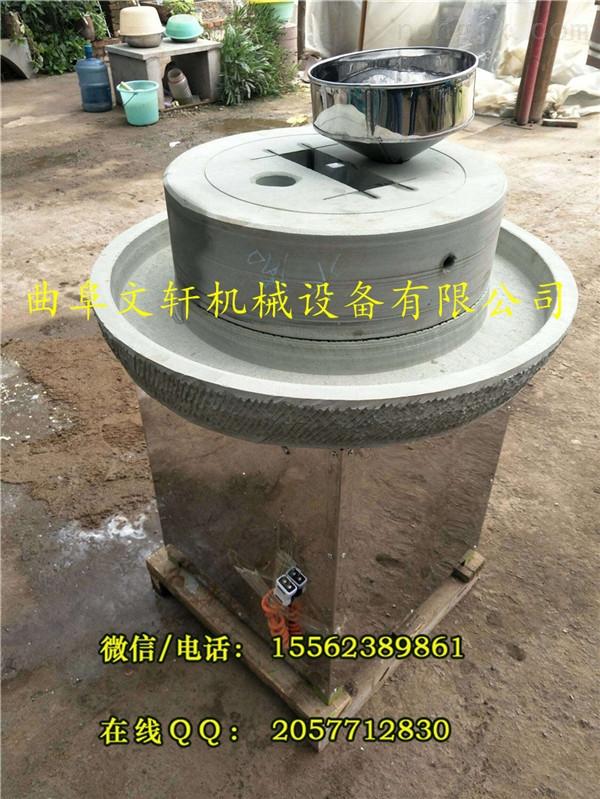 常德家用小型磨浆机 餐馆商用石磨米浆机价格