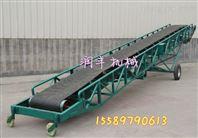 移动皮带输送机型号 带式输送机厂家 皮带机