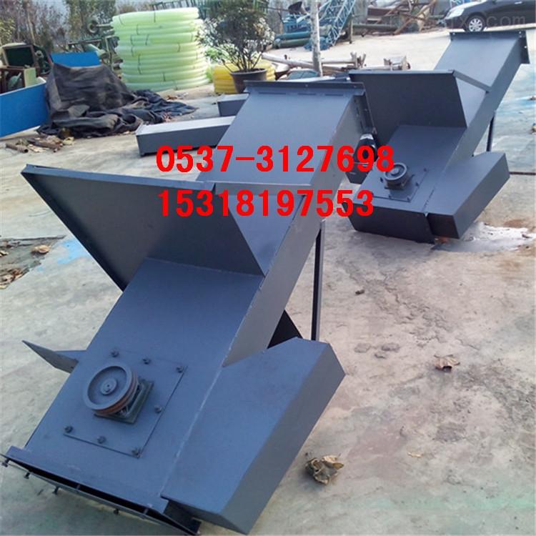 TD140-草粉专用提升机 板链提升机报价y2