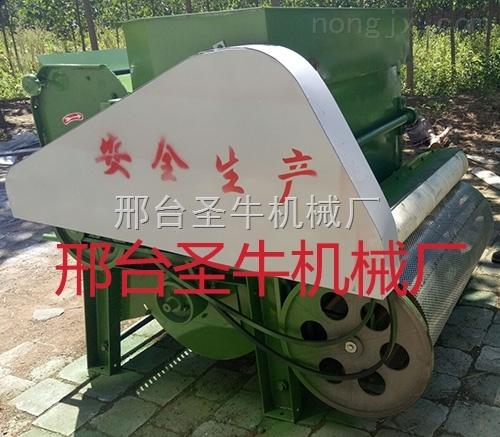 供应棉花轧花机,压花机,皮棉去籽机