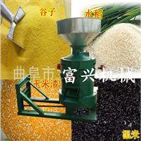 水稻去皮碾米机新型碾米磨面机