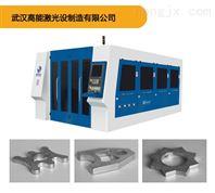 碳钢板激光切割机