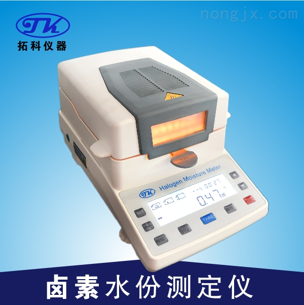烘干法水分测定仪,国标粮食水分检测仪