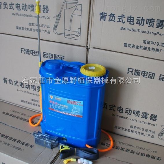 石家庄市金原野电动喷雾器16L/18L 机器参数如下: 整机重量:4.2-6.4公斤(8安时、10安时、12安时电瓶重量不同) 工作时长:4-7小时(电瓶容量不同,工作时长不一样) 喷头配置:3个(单孔喷头、双孔喷头、高压喷头各一个) 喷杆长度:600-1100毫米(可抽拉伸缩不锈钢管喷杆) 工作压力:0.