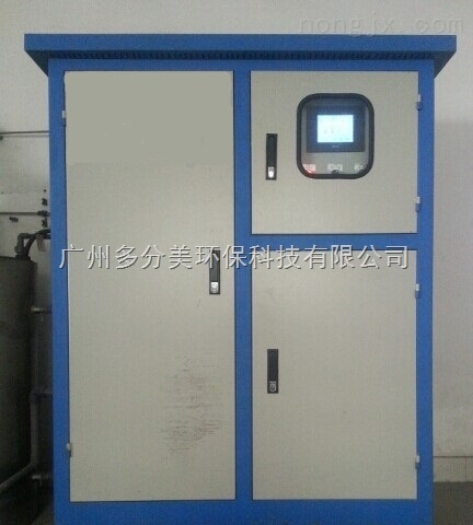供应高压微雾喷淋除臭系统 供应喷淋除臭设备 喷雾设备