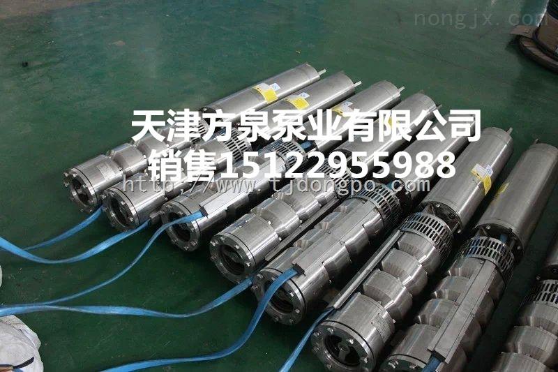 小型深井潜水泵报价,高扬程潜水泵,不锈钢无缝管,耐用低扬程潜水泵