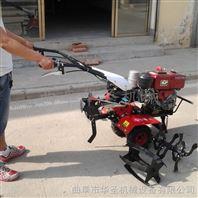 安装方便易操作微耕机 手扶旋耕机