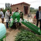 ST-5552A牧草秸秆青贮打包机