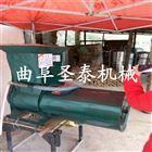 6DF-B土豆洗粉机价格土豆磨浆机厂家