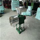 6SF-18磨玉米面机器,玉米磨面机价格