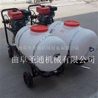 新型农用四轮自走打药机 汽油式高压远射程打药机