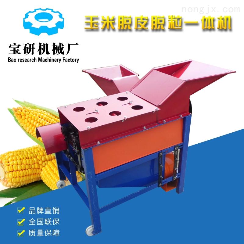 廠家直銷玉米脫皮脫粒一體機 組合式玉米收獲機  農業機械