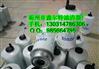 22116209 沃尔沃 油水 滤清器