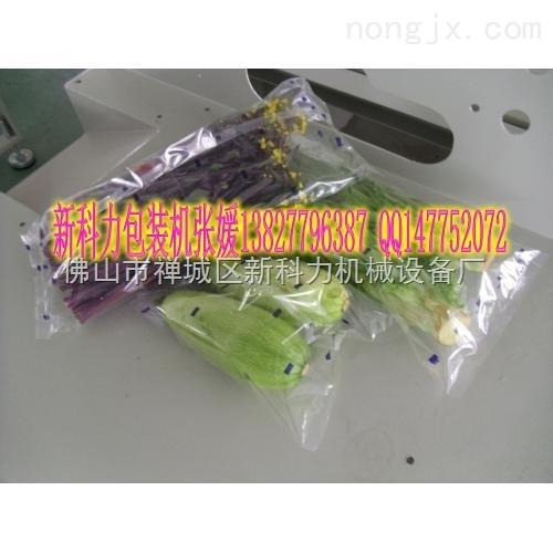多功能全自动叶菜免洗保鲜包装机