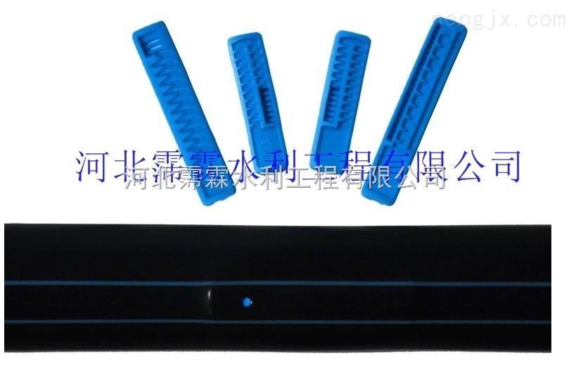 海南陵水甘蔗节水灌溉微滴带|黑色塑料滴灌带