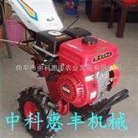 zk-186大马力柴油微耕机果园管理机大马力新款微耕机