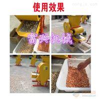 破粒少 种子剥壳机 小油坊专用花生脱粒机