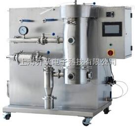 JOYN-1000T-河南實驗室低溫真空噴霧干燥機