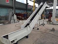 链板输送机 江苏输送机厂家 皮带上料提升机