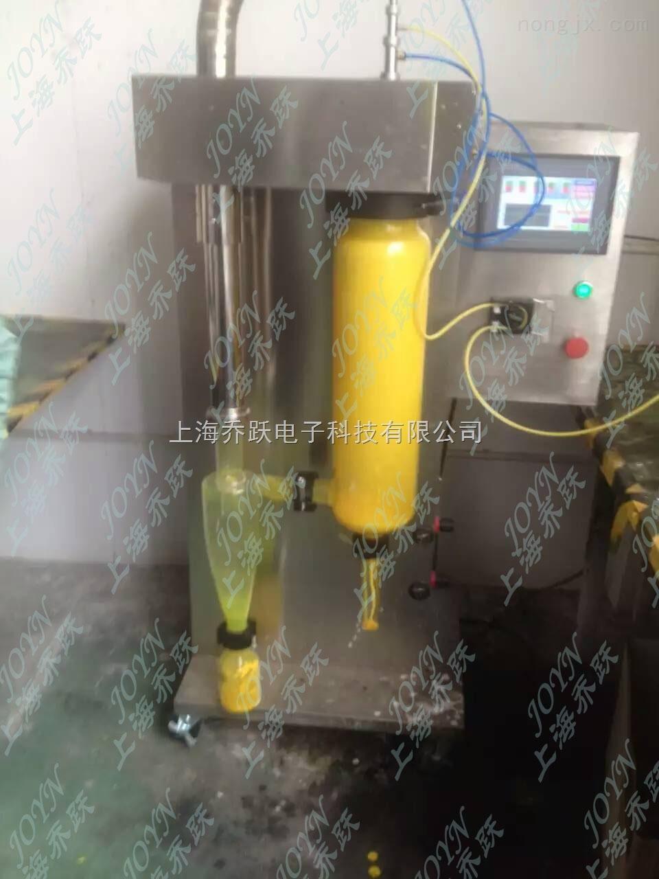 珠海乔跃品牌小型喷雾干燥机安装调试视频
