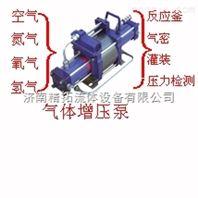防爆型气体增压泵