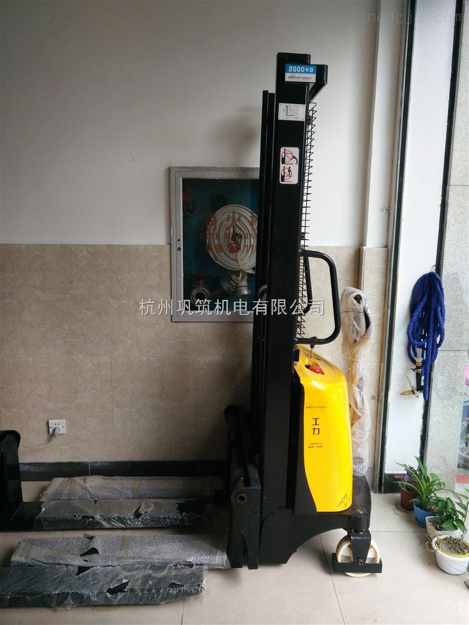 BDD1000kg-電動液壓堆高車