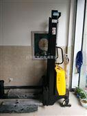 电动液压堆高车
